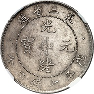 No. 972. China. Fengtien. 1 Dollar, year 33 (= 1907). Extremely fine. Estimate: 5,000 euros.