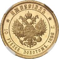 Nr. 7719: Russland. 10 Rubel (1 Imperial) 1896, St. Petersburg. Nur 125 Exemplare geprägt. NGS MS 63. Vorzüglich bis Stempelglanz. Taxe: 100.000,- Euro. Zuschlag: 120.000,- Euro.