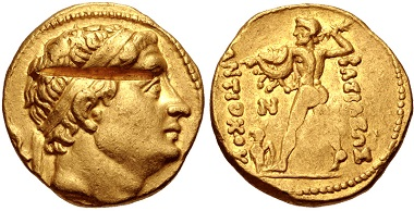 Lot 283: Baktria, Greco-Baktrian Kingdom. Diodotos I Soter, circa 255-235 BC. In the name of Antiochos II of Syria. Stater. Mint A (near Ai Khanoum). Good VF, typical test cut on head. From the David Nelson Collection. Estimate: $1,000.