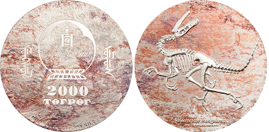 Mongolia/ / 2,000 Togrog / silver .999 / 3oz / 65mm / Mintage: 999.
