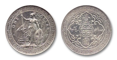 A British Trade Dollar minted in Bombay in 1900. Photo: Invictus Solis / CC BY-SA 2.5.