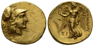 Lot 50: Kingdom of Macedon, Alexander III, 336-323. Sidon Stater, circa 327-326 (struck under Menes). Good Very Fine. Starting bid: 800 GBP.