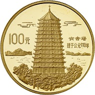 No. 6044: China. 100 yuan 1995. Only 1.000 specimens struck. Proof. Estimate: 7,500 euros.
