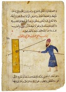 Unbekannt. Ägyptisch oder syrisch. Ein Mamluk trainiert mit einer Lanze. Miniatur aus einem Furusiyya-Manuskript, ca. 1500. Aus der Sammlung David.