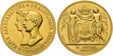 No. 231. Russia. Nicholas I, 1825-1855. Medal-like golden ruble 1841, St. Petersburg. On the occasion of the wedding of the future Alexander II. and Maria of Hesse and by Rhine. Very rare. Almost FDC Estimate: 25,000,- euro.