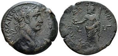 Lot 384: Egypt. Trajan, 98-117. Drachm. Extremely rare, only two specimens listed in RPC, nice brown tone and Good Very Fine/Very Fine. From the Dattari collection. Starting bid: 500 GBP.