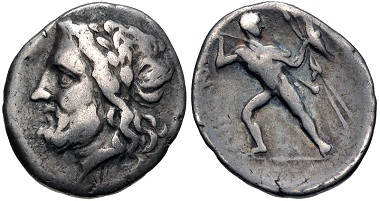 Lot 127: Thessaly. Ainianes. Hemidrachm, circa 350s-340s BC. From the BCD Collection. Good Fine. Rare. Estimate: $100.