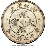 Chekiang. Kuang-hsü Dragon Dollar ND (1898-99) MS66 NGC. Realized: $439,000.92.