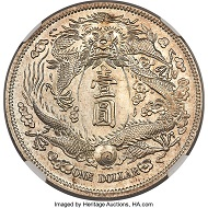 "Hsüan-t'ung Pattern ""Long-whiskered Dragon"" silver Dollar Year 3 (1911) MS63 NGC. Realized: $93,000."