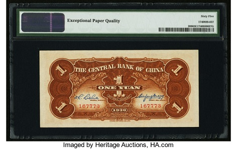 China Central Bank of China 1 Yuan 1936 Pick 209. Realized: $84,000.