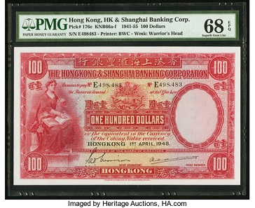 Hong Kong and Shanghai Banking Corporation $100 1.4.1948 Pick 176e. Realized: $33,600.