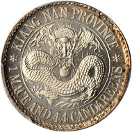 China. Kiangnan. 1 Mace 4.4 Candareens (20 Cents), ND (1898). Heaton Mint. PCGS SP-67 Secure Holder.