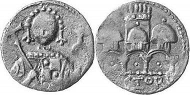 Robert Guiscard, 1077-1085. Doppio Follaro. Cappelli 36 (Dominazione Capuana). From Gorny & Mosch auction 123 (2003), 3761.