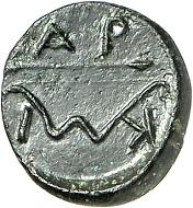 No. 72. Argilos (Macedonia). Bronze, ca 375-365. Fourth known specimen. Extremely fine +. Estimate: 750 euros.