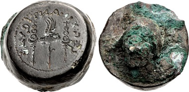 "Lot 749: Counterfeiters' Dies. temp. Mark Antony. Autumn 32-spring 31 BC. Brass die for AR Denarius. Legionary issue. Dimensions: overall length, 15mm; diameter, 18mm at face, expanding to approximately 22mm at base. Of cylindrical form with central tang. Weight: 22.08 grams. Brass face of cast impression of reverse of legionary denarius of Mark Antony (cf. Crawford 544/9). Cf. Crawford pp. 560-562; cf. N. Lupu, ""Aspekte des Münzumlaufs im vorrömischen Dakien,"" JNG XVII (1967), pl. 6; cf. C.C. Vermeule,"