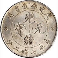 Lot 60036: China. Anhwei. 7 Mace 2 Candareens (Dollar), CD (1898). PCGS MS-62 Secure Holder. Realized: $72,000.
