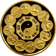 Lot 61089: China. 2,000 Yuan, 1992. Lunar Series, Completion of Lunar Cycle. NGC PROOF-68 ULTRA CAMEO. Realized: $360,000.