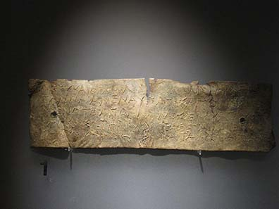 Lead tablet with an inquiry to the oracle. Ioannina Museum. Photograph: KW.