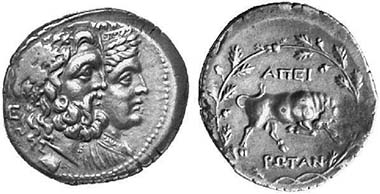 Koinon of Epirus. Didrachm, 234-168. Bust of Zeus of Dodona and of Dione. Rev. Attacking bull r. Franke 4. From auction Künker 94 (2004), 774.