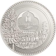 Mongolei / 500 Togrog / Silber .999 / 1 Unze / 38,61 mm / Auflage: 1.500 Stück.