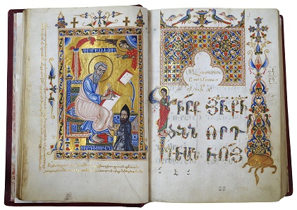 Gospel Book, 1331. Artist: Sargis Pidzak.