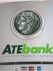 Firmenschild einer griechischen Bank. Foto: KW.