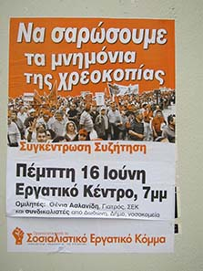 Poster: call to protests against the government (?). Photograph: KW.
