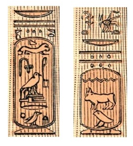 Details from the Suez Canal share, see above. The inscriptions have been identified by Egyptologist De Meyer. The hieroglyphs refer to Cleopatra and Necho II.