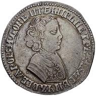 Lot 8: Peter I., rouble 1704, Kadashevsky mint. Struck on a taler of the United Netherlands. Estimation: CHF 25'000.-