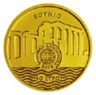 Greece / 50 euros / .9999 gold / 1g / 14mm / Mintage: 1,500.