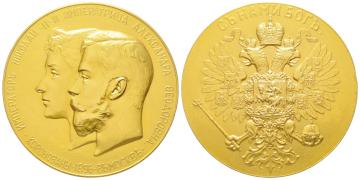 Nr. 1883: Russland. Medaille anlässlich der Krönung von Nikolaus II. und Alexandra Feodorovna 1896. Diese Medaille gibt es in vier verschiedenen Größen, dieses Exemplar entspricht der größten Größe. Äußerst selten. FDC. Taxe: 35.000,- Euro.