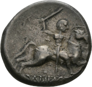 Boii, Tetradrachm (Nonnos type), around 60 B.C., Landesmuseum Württemberg.