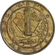 Medal marking the Diet of Regensburg, 1601. Landesmuseum Württemberg.
