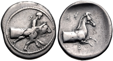 Lot 126: Thessaly, Trikka. Hemidrachm, circa 440-400 BC. Ex BCD Collection. VF. Estimate: $100.