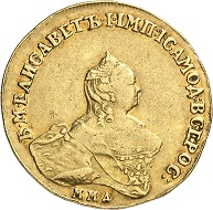 No. 1121. Russia. Elisabeth I, 1741-1761. 10 rubles 1758, Moscow. Extremely rare. Very fine. Estimate: 22,500 euros.