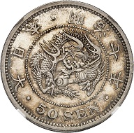1249. Japan. 50 Sen Meiji Jahr 7 = 1874. Äußerst selten. NGC Proof Details, Mount removed. Vorzüglich aus PP. Taxe: 20.000 Euro