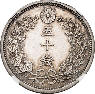 No. 1249. Japan. 50 sen meiji year 7 = 1874. Extremely fine. NGC Proof Details, Mount removed. Impaired proof. Estimate: 20,000 euros.
