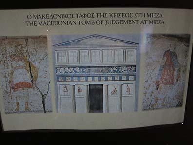 Tomb of Judgement / Lefkadia. Photograph: KW.