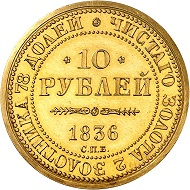 No. 528: Russia. Nicholas I, 1825-1855. 10 rubel 1836, St Petersburg. Essay in gold made by Gube. From the Great Duke G. Mikhailovich Collection, from the Count Hutten-Czapski Collection. A unique essay of a stunning coin that was never issued, with exceptional provenance. Extremely fine. Starting price: 200,000 CHF.