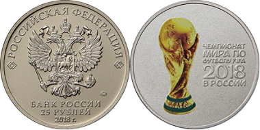 2018 FIFA World Cup Russia (special edition).)