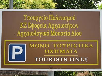 Touristen willkommen. Foto: KW.