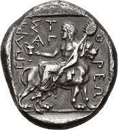 Abdera. Stater, around 365-361. Extremely fine. Estimate: 125,000,- CHF. From Hess Divo AG Auction 335 (2018), no. 21.