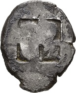 Thasos. Stater, around 540-525. Extremely fine. Estimate: 7,500,- CHF. From Hess Divo AG Auction 335 (2018), no. 25.)