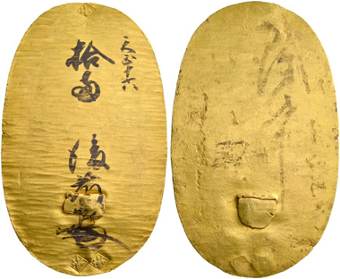 The obverse of this oban, which was made in 1588, features the signatures of the goldsmiths Goto and Kao.