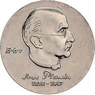 125. Geburtstag von Max Planck, 1983. Quelle: Münzkabinett der Staatlichen Museen zu Berlin, [18208581].