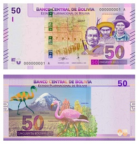 The obverse of the updated banknote features José Manuel Baca, Pablo Zárate Willka and Bruno Racua.