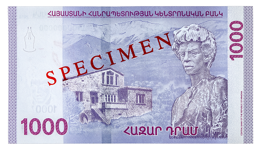 Die neue 1.000-Dram-Banknote. Foto: Central Bank of Armenia.