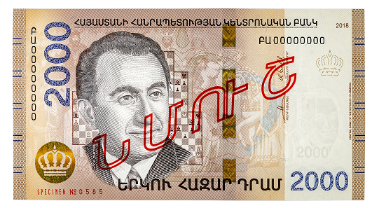 Die neue 2.000-Dram-Banknote. Foto: Central Bank of Armenia.