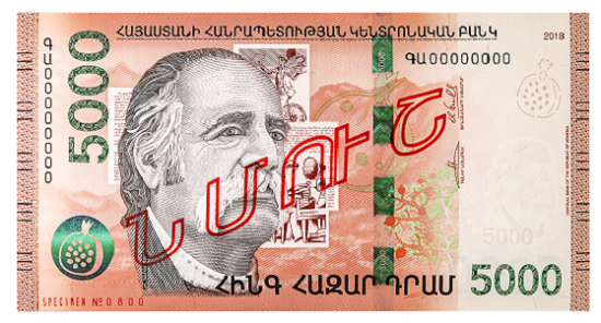 Die neue 5.000-Dram-Banknote. Foto: Central Bank of Armenia.