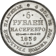 Russia. Nicholas I, 1825-1855. 6 rubles platinum 1839, St. Petersburg. Featuring collector's mark by Hutten-Czapski. NGC Grading (photo-certificate) PF 64 Cameo. Including expertise by Schiryakov & Co., Moscow. Proof, miniscule signs of touch. Estimate: 150, 000 euros.